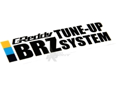 Наклейка BRZ Tune-UP System